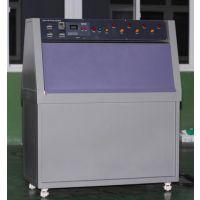 上海科策 紫外光加速老化试验机/耐气候试验箱/老化试验箱