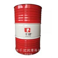 促销乳化型切削液配方 不发臭太古油 CNC机专用水溶性环保切削液