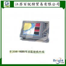 品牌华润 GPS三合一HR-988B船用卫星导航多功能船载终端