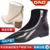 DAQ品牌专利弧度拉链 鞋靴弯曲拉链定制 鞋子金属拉链供应商
