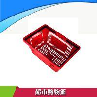 供应商场超市购物篮 手提式购物篮 拉杆式购物筐 北京塑料制品厂