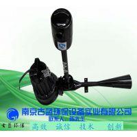 【专业生产】2.2KW污水处理曝气机 增氧曝气机 射流曝气机 曝气机