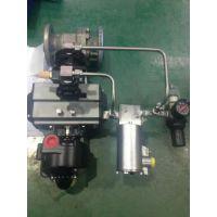 AT-SR400 sil3认证 富罗泰克 双作用气动执行器 阀门气缸 阀门执行器 球阀气缸