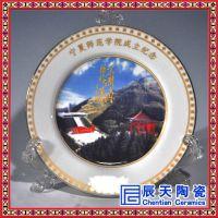 景德镇陶瓷纪念盘摆件 客厅工艺摆设纪念盘来图定制