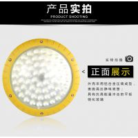 SBD88-80W黄色LED防爆灯硕宝防爆