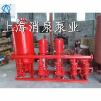 生活稳压装置消防供水设备稳压泵ZW(L)-I-X-13-SQW1000*0.6消泉泵业