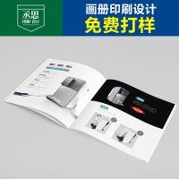 黄埔区 标志、VI、画册、单页、折页、写真、设计印刷