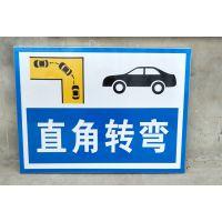 河南郑州凌腾驾校标志牌厂家设计。反光标志牌***新价格