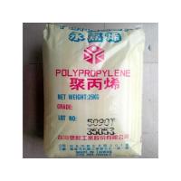 PP台湾台塑(宁波台塑) PP聚丙烯 1020 用途:压空成型板 文件夹 吹瓶 打包带