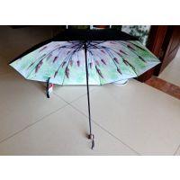 西安红叶品牌伞 黑胶防晒广告雨伞定做logo 三折钢骨折叠礼品伞自动伞