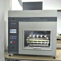 厦门高电压起痕试验仪生产商价格