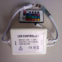 蓝恩5050RGB,24键LED遥控控制器,15种彩色可选,七彩渐变/七彩跳变*