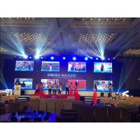 上海专业发布会舞台设计策划公司
