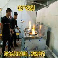 ***新热门生物油炒炉报价 甲醇油电子炒炉一键启动方便快捷
