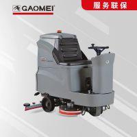百色驾驶式洗地机软座静音款电动式设备供应