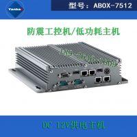 D525工控机 无风扇架构 集成4个千兆网卡 支持PCI插槽 ABOX-7512