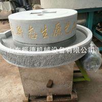 电动花生酱石磨机 多功能石磨米浆设备 电动豆浆机 振德牌