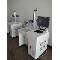 泰州激光刻字机/兴化激光打标机/供激光产品维修/加工/销售于一体++