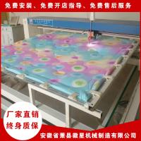 最新型家用棉被机器设备报价 徽星HXA6/A7