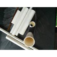 电工电机电器专用杜邦NOMEX410,防火阻燃绝缘片,苏州吴雁电子绝缘材料