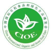 2017第十九届北京有机绿色食品博览会