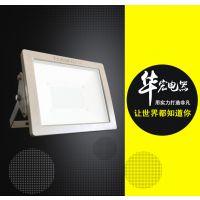 Ccd97固态免维护LED防爆灯