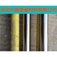 供应正品410F不锈钢棒、420F不锈钢棒厂家规格齐全