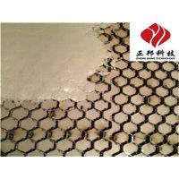 防腐蚀耐磨陶瓷涂料生产厂家