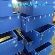 广州南沙【黑色防静电带盖中空塑胶箱,可做导电材质,内置静电pp隔板】东莞正美供应