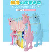 广西南宁鹰族加厚幼儿园毛巾架塑料儿童毛巾架口杯架不锈钢管长颈鹿