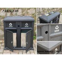 北京户外古典式分类垃圾箱