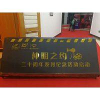 深圳热租舞台庆典启动道具开业产品发布公司周年庆典画卷画轴多米诺启动仪式