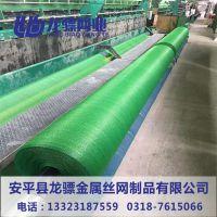 防尘遮阳网厂家 廊坊2针盖土网 工地覆盖网