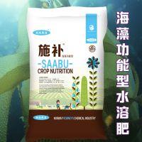 水溶肥生产厂家 可代加 施补冲施滴灌 生根粉 腐植酸 水溶肥料