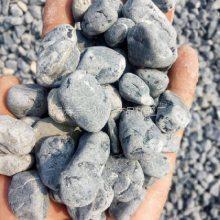 3-5公分黑色石子价格 廊坊永顺黑色石子厂家 2-3 1-3公分
