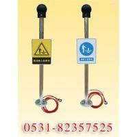 人体静电消除器|厂家直销(图)|人体静电消除器多少钱
