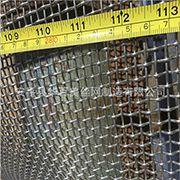 不锈钢轧花网过滤网片不锈钢丝网质量保证
