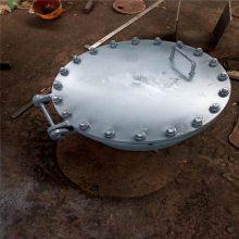 锅炉管道配附件碳钢 不锈钢回转盖人孔销售价格, 齐鑫