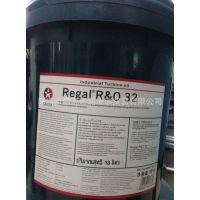加德士防锈抗氧化涡轮机油Regal R&O 46 工业透平油 18升-200升