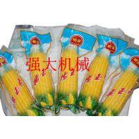 玉米/鸭蛋真空包装机 山东包装机生产厂家
