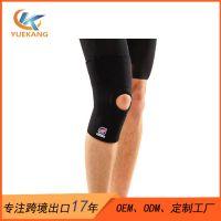 SBR海绵防撞登山加压运动护膝 防护运动护具厂家