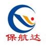 国际海运保险