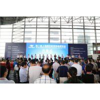 2018中国国际教育装备(上海)博览会