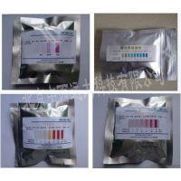 中西(LQS特价)食品中双氧水检测管 型号:YS72-YS-L00004库号:M11851