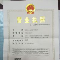 深圳余氏化工有限公司