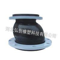 法兰橡胶软接头 DN300 避震喉避震器/可曲挠橡胶软接头