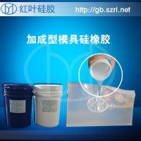 抗老化精密铸造模具硅胶生产厂家国大品牌