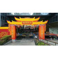 深圳市各种大小演出 展会桁架搭建,各种座椅租赁
