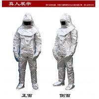 供应耐济南品正高温防护服抗1000°辐射热量消防隔热服 高温防护服