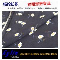 铠纶纺织190T50D印花平纹雪纺涤纶面料服装面料